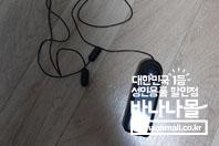 진동 1달 써본 후기
